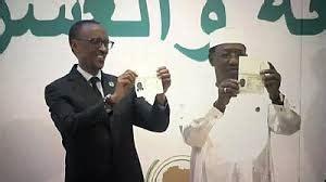 si鑒e union africaine l union africaine lance un passeport africain algerie eco