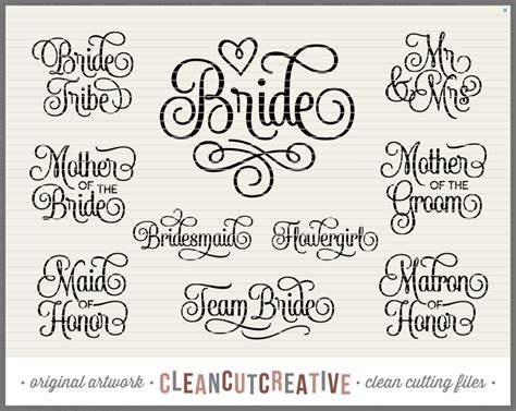 You can find all my projects, read more about this awesome tool on my create with cricut page. Free Bloom SVG for Silhouette or Cricut - Cutting for Business