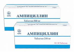 Противовирусные препараты для лечения печени