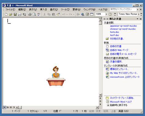 Office Xp скачать торрент СофтПортал