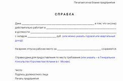 порядок предоставления социальной выплаты dpfvty ptvtkmyjuj exfcnrf минсоц челябинской области