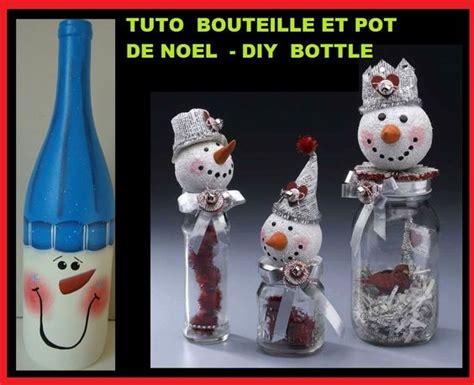 recup deco bouteille plastique diy tuto bouteille r 233 cup bottle en plastique ou en verre avec un petit chant de dean martin que