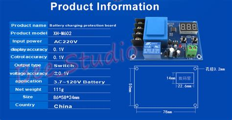 dcv    battery charge automatic charging