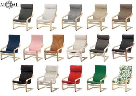 Ikea PoÄng Armchair Replacement Cover, Various Colours