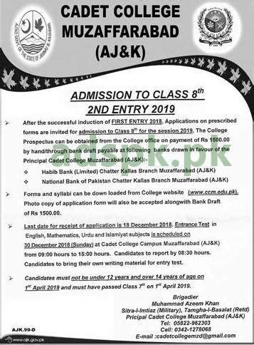 cadet college muzaffarabad ajk admissions  open