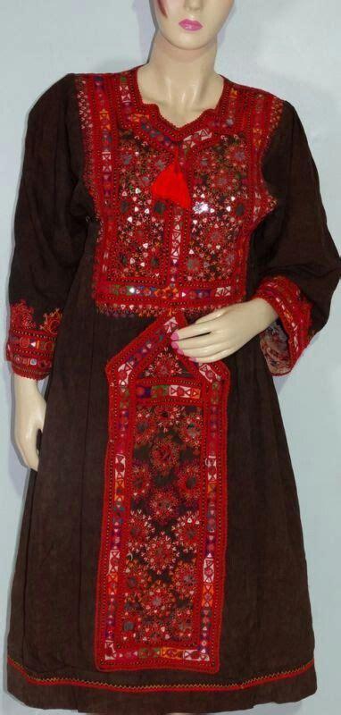 balochi dress balochi dress pakistani dresses nice dresses