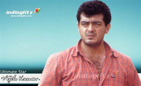 Amarkalam Tamil Movie Mp3 Free Download