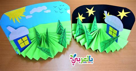 night  day creative craft  kids day  night craft
