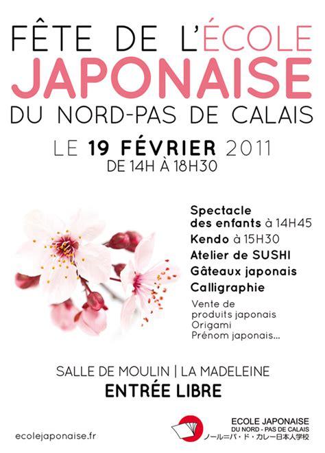 cours de cuisine pas de calais fête de l 39 école japonaise du nord pas de calais un