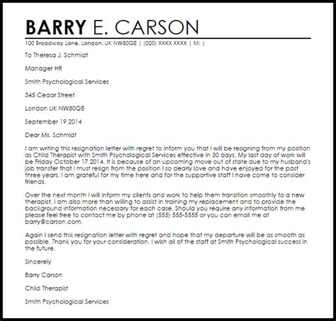 resignation letter   regret letter samples