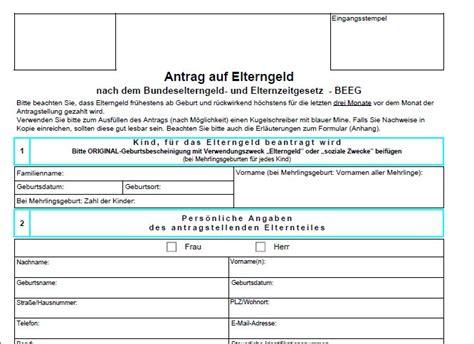 elterngeld plus und minijob unterschiede zwischen elterngeldplus und basiselterngeld kindergeld antrag formular formloser
