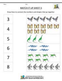 2nd grade subtraction regrouping worksheets math worksheets number matching worksheets kindergarten more kelpies