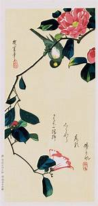 124 best Japanese art - Ukiyo-e images on Pinterest ...