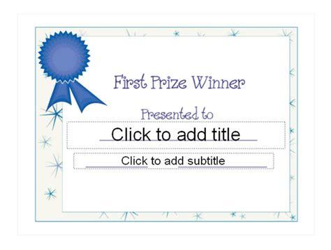 place award template  place award