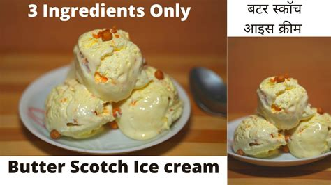 Low fat lowfat milk, 2. Low Fat Homemade Ice Cream / Vegan Ice Cream The Best Ever ...