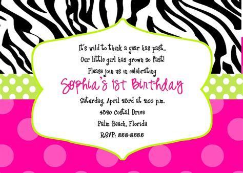 invitations to print free 40th birthday ideas free zebra print birthday invitation