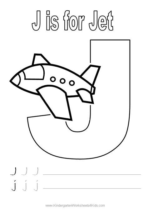 preschool letter j activities handwriting worksheets 641