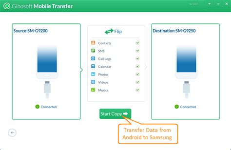 transfer info from android to android how to transfer data from android to samsung galaxy s7 s8