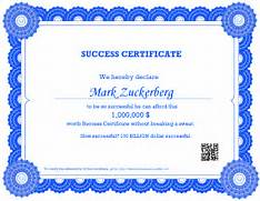 Free Birth Certificate Template School Project Picture Word 2007 Tutorial 17 Making A Certificate With A Template YouTube Work Experience Certificate Template Microsoft Word Templates How To Make Award Certificates For Free YouTube