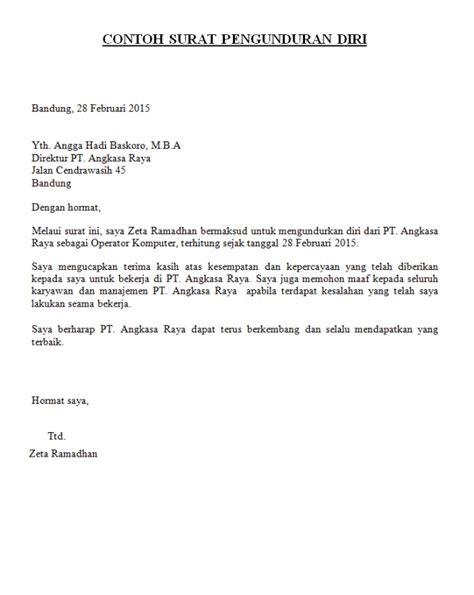 Contoh Surat Yang Ada Pt by 17 Contoh Surat Keterangan Biasa Dinas Kerja Kuliah