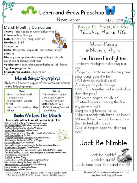 preschool newsletter quotes quotesgram 667 | 1824116535 March 2B2011 2BLGP 2BNewsletter