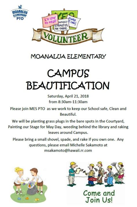campus beautification volunteers needed april moanalua