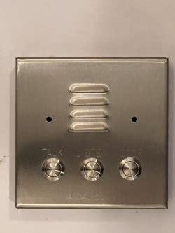 vandal comm stainless steel intercom suite room stations