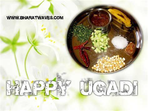 Ugadi Images Urstruly Suresh Ugadi Wallpapers Happy Ugadi