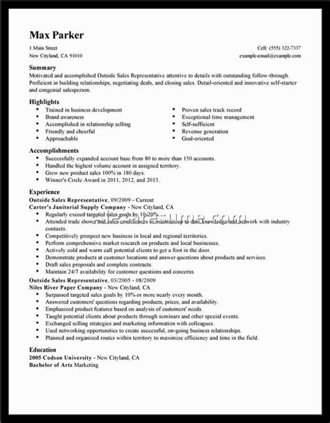 Salesman Cover Letter For Sales Position - Resume Examples
