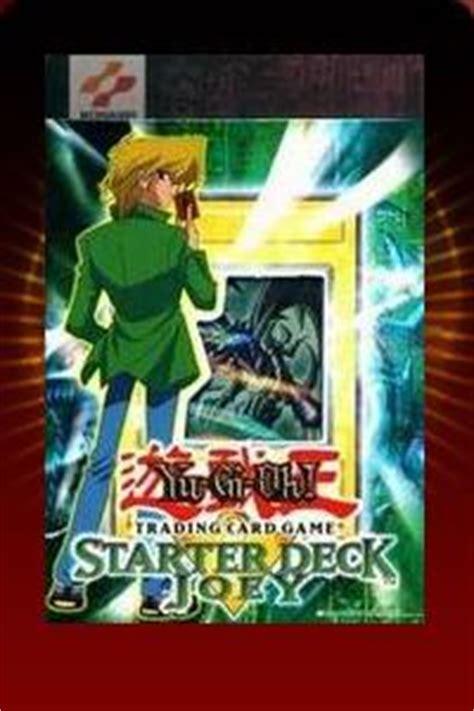 Yugioh Joey Starter Deck Deluxe Edition Set by Starter Deck Joey Yu Gi Oh Fandom Powered By Wikia