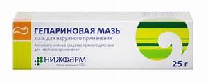 Препараты от бактериального простатита список