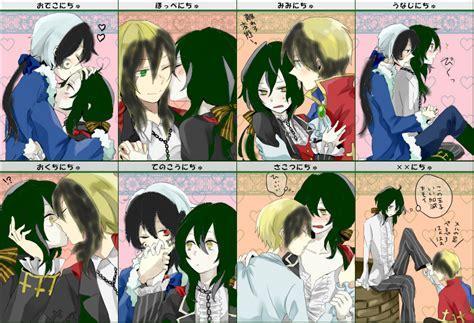 Yaoi Memes - amai the wolf and friends images yaoi meme lucifer x cheri x ryaki human hd wallpaper and