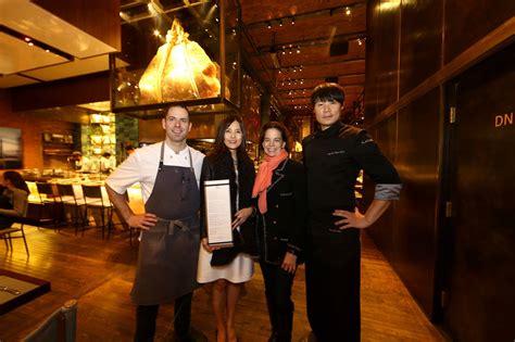 chef hyun seok choi  chefs club chefs society