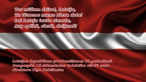 18.novembris - Latvijas Republikas proklamēšanas diena ...