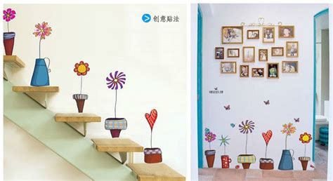 Cute Catoon Home Decor Poster Wall Window Mirror Stickers