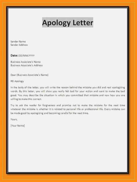 sample letter  explanation  mistake