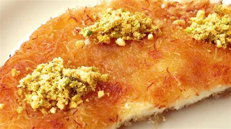 cuisine recipes knafeh recipe kunefe recipe