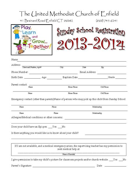 school registration forms search engine at search