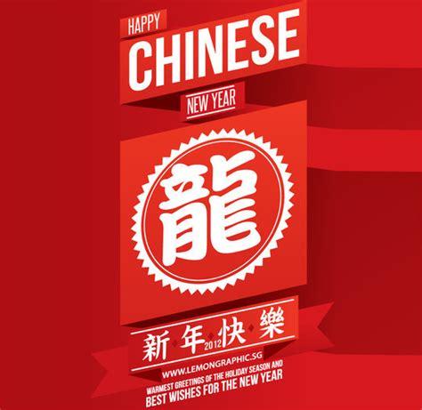 40 high quality typographic poster design tutorials smashingapps com
