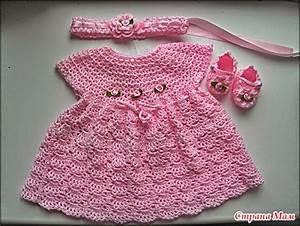 Gatitos Tejidos A Crochet Diagrama