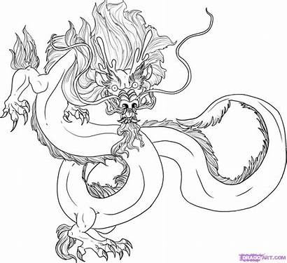 Dragon Chinese Draw Traditional Step Dragoart Drawing