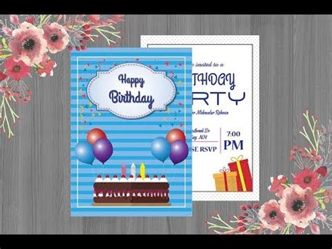 How to create a birthday invitation card design in