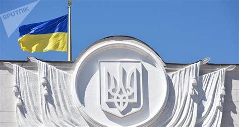 bilder blumensträußen 171 la libert 233 d expression bafou 233 e en ukraine 187 sputnik