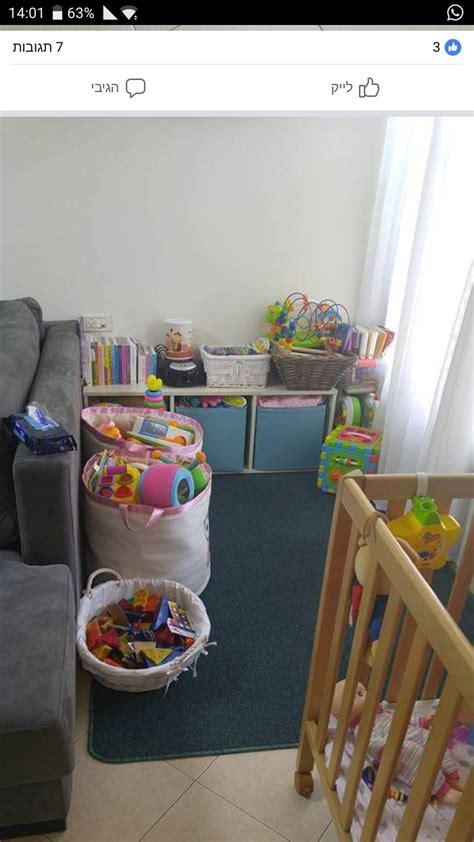 image  ziggy  living room children corner baby play