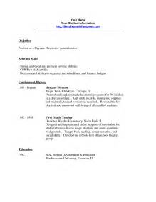 daycare resume skills and abilities child care resume sle student resume template