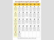 Hyderabad 2013 September Telugu Calendar PDF Telugu