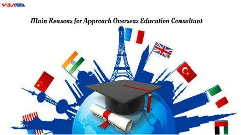 internationalization  higher education  india