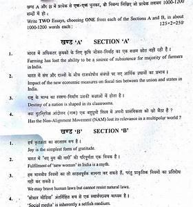 examination should be abolished