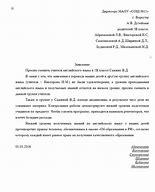Заявление об отказе от гражданства украины образец 2019