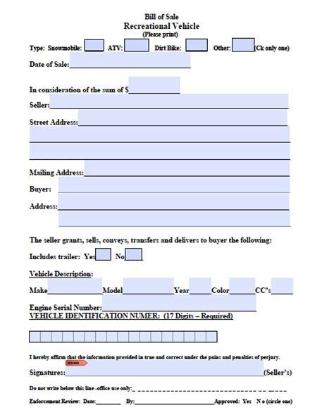 massachusetts atvsnowmobilebike bill  sale form